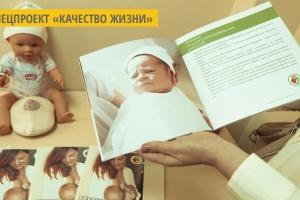 Во Львове открыли обновленную школу грудного вскармливания