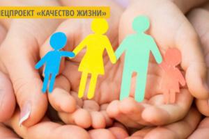 «Счастливы вместе»: на Херсонщине состоится всеукраинский семейный квест-фестиваль