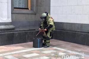 Полиция провела учения в Киеве - искала подозрительные предметы у админзданий