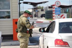 Правила пересечения админграницы с Крымом изменяются с 5 августа