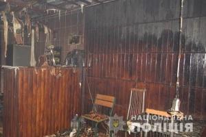 Пустил «красного петуха» за плохой сервис: пьяный мужчина поджег кафе в Киеве