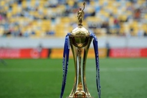 Сьогодні стартує розіграш Кубка України з футболу
