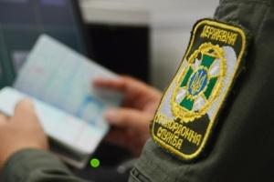 Заместителю Шишова запретили въезд в Украину - Белорусский дом