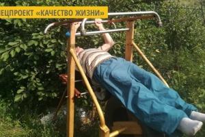 На Кировоградщине пенсионер занимается на тренажерах, которые конструирует сам