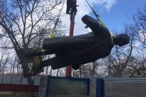 Пам'ятник Леніну з Черкащини продали в Донецьку область