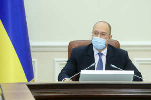Шмыгаль призвал местную власть использовать инструменты для сдерживания цен на тепло