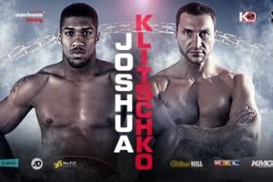 Артем Кузьмінов: Шанс Кличко - нокаутувати Джошуа в перших раундах