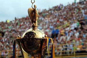 Завершилися матчі першого попереднього етапу Кубка України з футболу