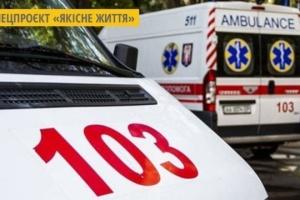 Екстрена медицина Сумщини отримала 15 нових спецавтомобілів