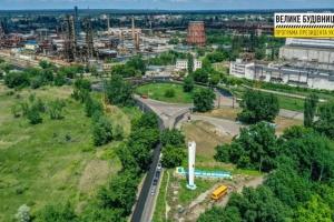Оголоcили тендер на капремонт ще 61,5 кілометра доріг на Луганщині