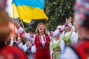 В Україні проведуть міжнародний онлайн-фестиваль колективів діаспори