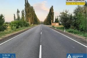 На Миколаївщині відремонтували дорогу до Очакова