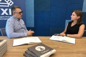 Підтримка видавничої справи: в МХП презентували книгу «Гаврик»
