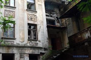 МКІП закликає Одеську ОДА не допустити руйнації історичної друкарні Фесенка