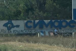 На окупованому півострові з'явилися написи на підтримку Кримської платформи
