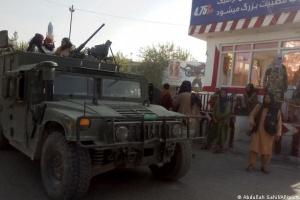 Таліби не отримають доступ до резервів центрального банку Афганістану