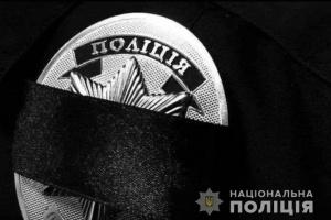 Dans la région d'Odessa, quatre policiers tués dans un accident de la route