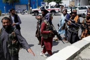 Талибы решили вернуть в Афганистан «королевскую» конституцию