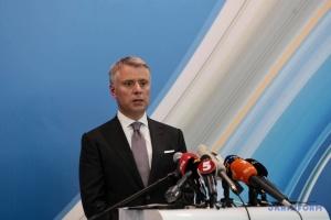 Vitrenko: Ucrania puede negarse a importar gas durante 5 años