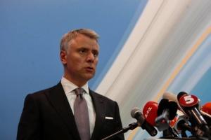 У понеділок відбудеться брифінг Вітренка щодо сертифікації Nord Stream 2