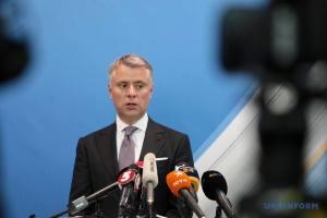 Колишній член правління Нафтогазу чинив перепони імпорту газу - Вітренко