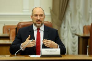 Шмигаль очікує від наступного саміту Україна-ЄС на амбітну спільну заяву