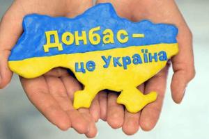 Більшість українців вважають можливим повернення контролю над ОРДЛО