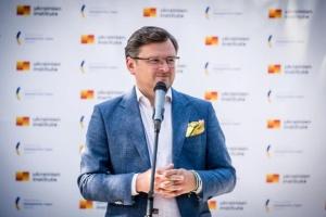 Украина рассчитывает на благоприятную коалицию после выборов в ФРГ - Кулеба