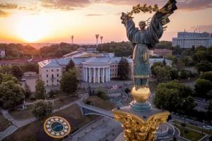 Театры, музеи, выставки: за культурным Киевом можно следить со смартфона