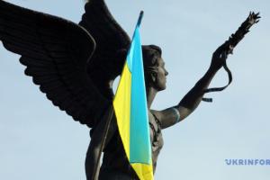 30 Tatsachen über die Ukraine