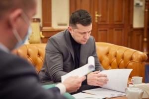 Зеленський увів у дію рішення РНБО про збільшення оборонного бюджету-2022