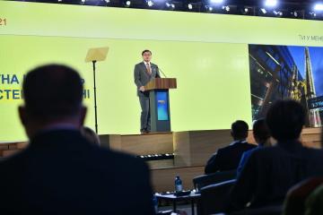 Kuleba invites delegation of Saudi investors to visit Ukraine