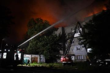 Пожар в запорожском доме потушили, полиция открыла уголовное дело