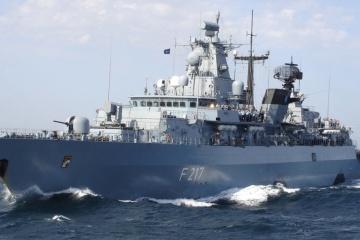 Германия отправила в Тихий океан военный корабль