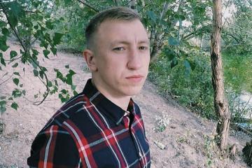 За Шишовым велась слежка - Белорусский дом в Украине