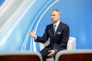 Vitrenko: EE. UU. podría bloquear el Nord Stream 2 con sanciones