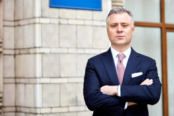 Gas production costs more than its sale brings to Naftogaz, CEO says