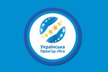 Стала известна дата перенесенного матча УПЛ «Динамо» - «Минай»