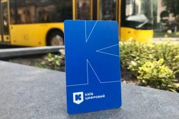 В случае локдауна: заявки на спецпропуска в Киеве можно подавать с 10 августа