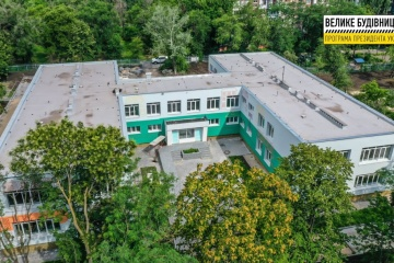 В Мариуполе реконструируют детский сад «Рябинка»