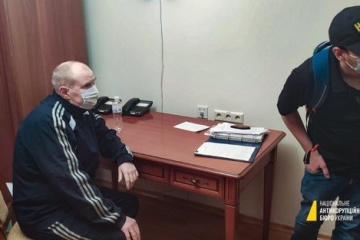 汚職捜査機関、チャウス容疑者を病院で拘束