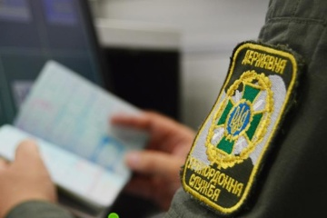 Almost 3.5M people visited Ukraine in summer - State Border Guard Service