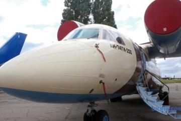 Embajador: Canadá está muy interesado en los aviones de Antonov