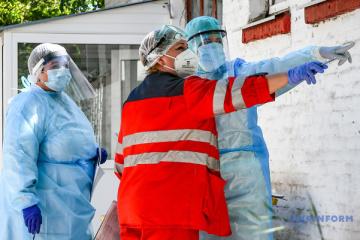Coronavirus en Ukraine : 1 081 cas supplémentaires en 24h