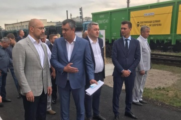 Shmyhal: State to finance rail car manufacturing programs