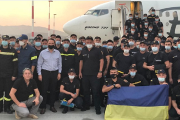 Rescatistas ucranianos llegan a Grecia para ayudar a extinguir los incendios