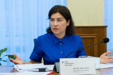 Ucrania enviará otro informe a La Haya sobre los acontecimientos en Crimea