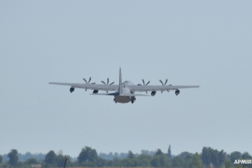 Ukrainian spec op paratroopers jump from U.S. MC-130 plane in joint drill