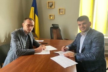 State Tourism Agency, Ukrainian Gambling Council sign memorandum of cooperation