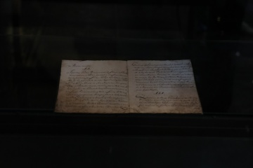 Constitución de Pylyp Orlyk se exhibirá en la Catedral de Santa Sofía hasta el 14 de noviembre